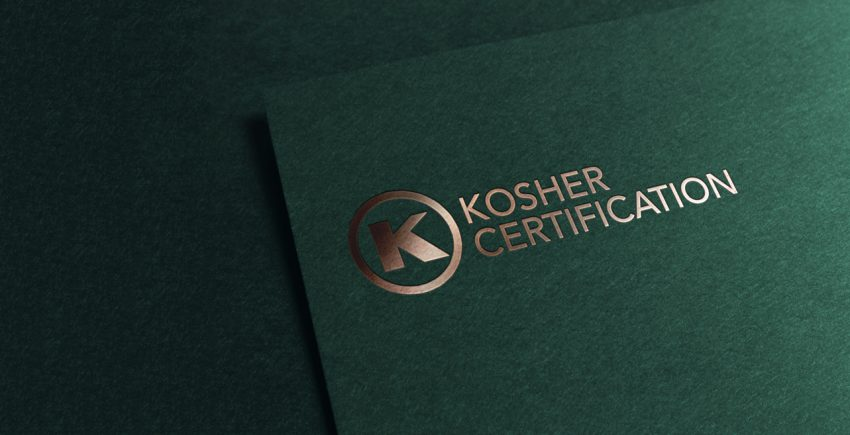 White Papers and Case Studies on OK Kosher Programs for Many Applications